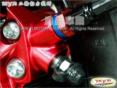 民益車業 LML 龍明豊金屬煞車油管直通頭 直衝頭 新勁戰 超5 G5 G6 VJR RCK RSZ RS NEW SMAX BWS ES GTR