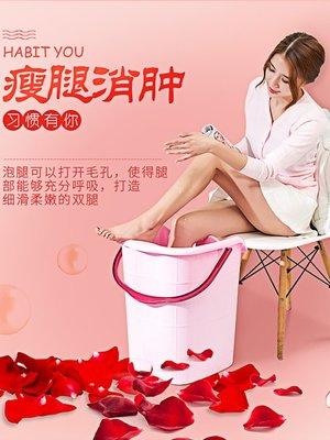 泡腳桶 泡腳桶帶蓋塑料加大加高洗腳桶泡腳木桶 家用足浴盆洗腳盆足浴桶(53CM)YS