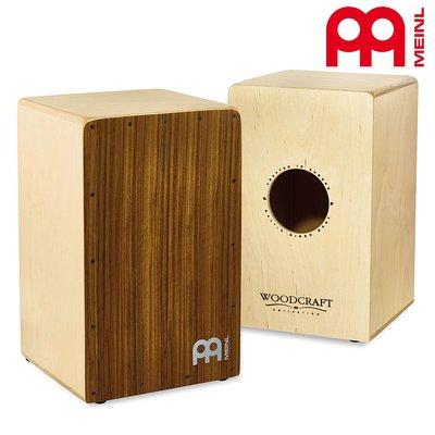 【小叮噹的店】全新 德國 MEINL WCAJ300NT-OV  Woodcraft Snare 木箱鼓 附發票