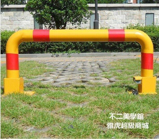 【格倫雅】^A型車位鎖地鎖停車位鎖汽車停車鎖加厚角占位器防撞  汽200[g-l-y62
