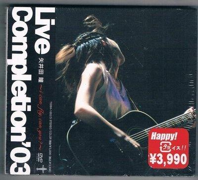 [鑫隆音樂]日本DVD-矢井田瞳:Live Completion,03 / 2片裝 /全新免競標
