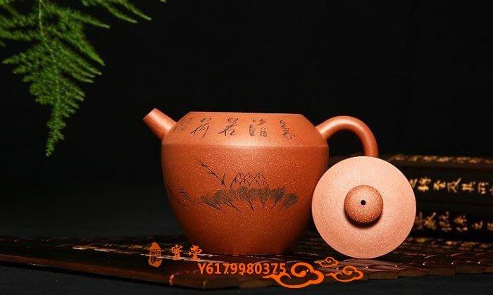 【福寶堂】紫砂壺降坡泥原礦名家純全手工內壁章刻繪蓮花巨輪小茶壺特價