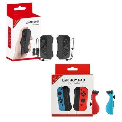 Switch主機NS DOBE JOY-CON PAD 左右手控制器+腕帶 斜紋款/握把加強款 無線控制器【板橋魔力】