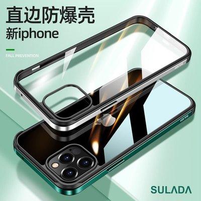 蘋果12手機殼iPhone12Pro超薄透明xsmax納米玻璃11金屬邊防摔mini