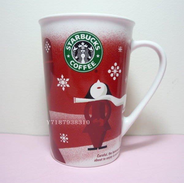 《全新收藏品》星巴克 Starbucks 2010 聖誕/耶誕限定 經典 舊Logo 女神/美人魚 TOGO 馬克杯 12oz
