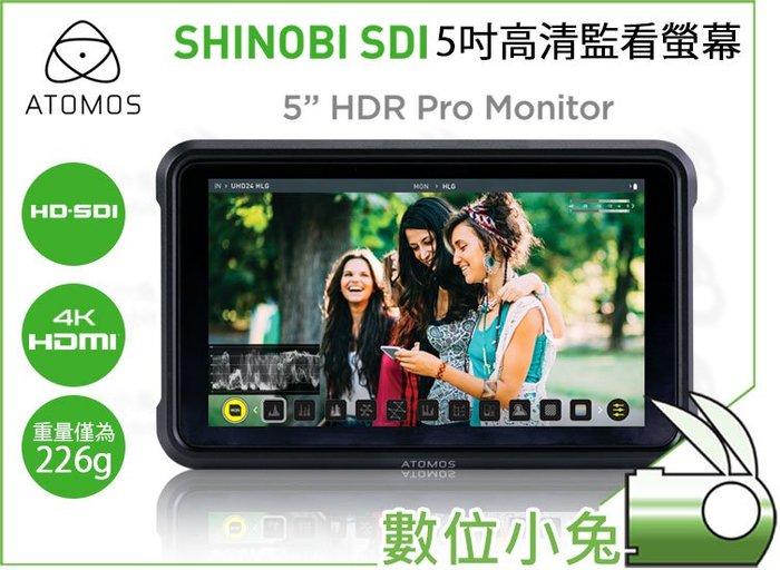 數位小兔【Atomos Shinobi SDI 5吋 高清監看螢幕 】顯示器 監視器 監看螢幕 外接螢幕 4K輸入公司貨