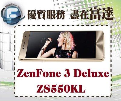 『台南富達通信』ASUS ZenFone 3 Deluxe ZS550KL 5.5吋/64GB【全新直購價7600元】