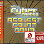 K - Cyber TRANCE - REQUEST COUNT DOWN - 日版 CD - NEW DOGMA