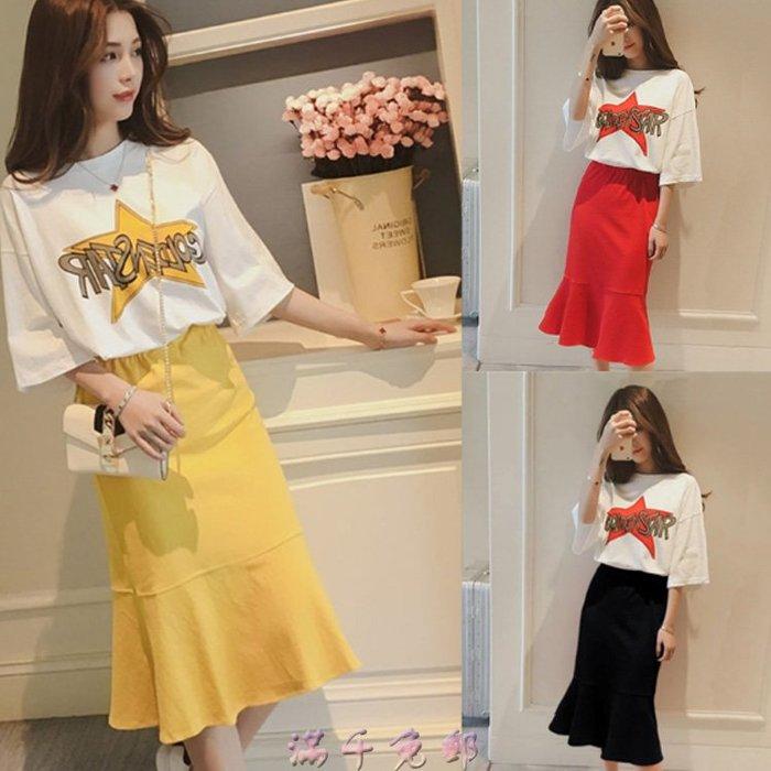 時尚佳人=夏季韓版學生短袖T恤+半身裙顯瘦時尚套裝女高腰短裙兩件套=運動套裝 、兩件套、短袖褲裝、背心套裝