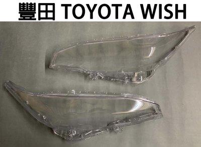 TOYOTA 豐田汽車專用大燈燈殼 燈罩豐田 TOYOTA WISH 09-15年 適用 車款皆可詢問