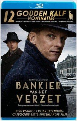 【藍光影片】銀行家的抵抗 / 盜金行動 / 戰火中的銀行家 / THE RESISTANCE BANKER(2018)