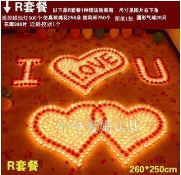 【易發生活館】浪漫求婚道具 一次點燃遙控電子蠟燭 浪漫蠟燭套餐燈led電子蠟燭燈 R套餐