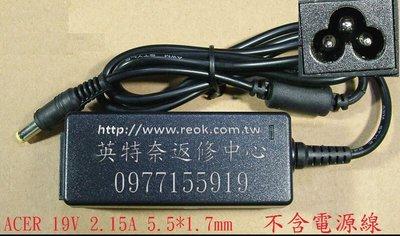 ACER Aspire ONE AO 753 MS2296 19V 2.15A 5.5*1.7MM 筆電變壓器 40W 台中市