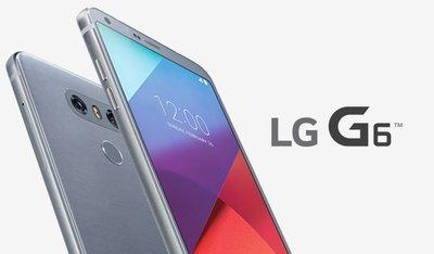 LG G6 H870DS 攜碼 台灣月租 1399 千元帳單免預繳 門號價1元 台灣公司貨