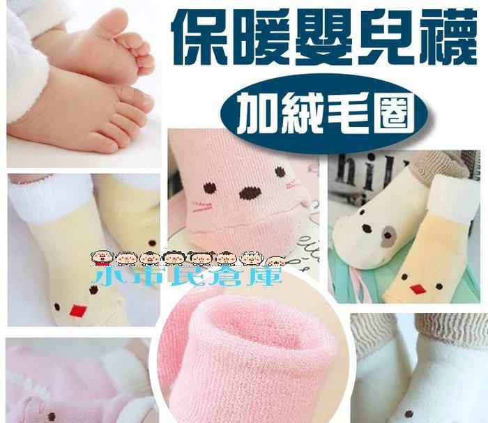 小市民倉庫-保暖嬰兒襪-加絨毛圈棉襪-寶寶地板襪-可愛動物造型襪-透氣襪-學步襪-短襪-共6款