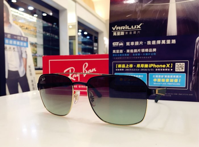 RayBan雷朋 新款黑金雙色金屬大方框雙槓太陽眼鏡 漸層鏡片 深綠色鏡腳 RB3570 9110 58 旭日公司貨 3570