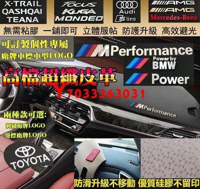 【美欣百貨】廠牌刺繡避光墊Lexus凌志ES300H ES350 ES250 GS250 300h皮革避光墊