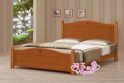 5尺圓柱柚木色雙人床大特價9600元(免運費)【阿玉的家】
