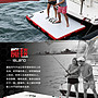 AQUA MARINA 樂划2016最新SUP充氣槳板海上魔毯 水上平台 工作平台 釣魚台