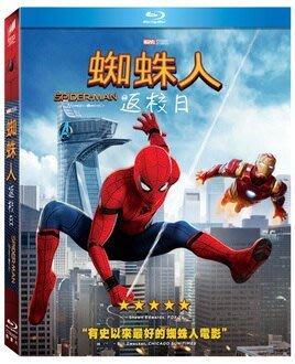 合友唱片 面交 自取 MAREVL 蜘蛛人 返校日 藍光單碟版 BD 限時特價~07/31