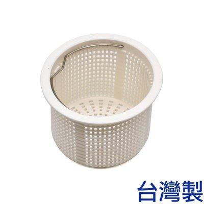 「CP好物」通用型塑膠提籠(大)-台灣製 水槽濾水杯濾網防蟑網不鏽鋼提籠洗碗槽用美髮沙龍
