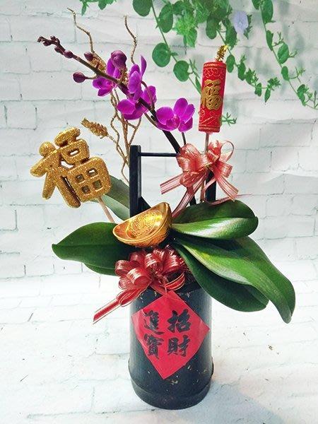過年必備 擺設 送禮年節蘭花竹筒式賀禮盆栽