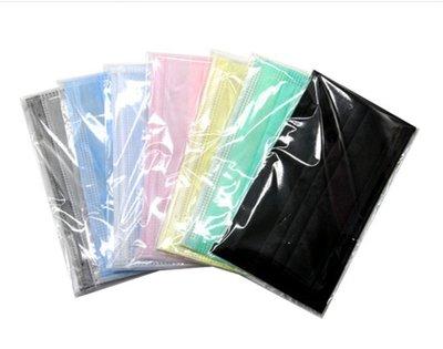 現貨~每片獨立包裝 三層拋棄式口罩 50片入 一次性口罩 三層加厚口罩 平面熔噴過濾口罩 透氣口罩 非醫療口罩