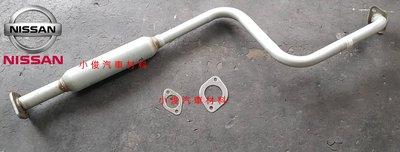 小俊汽車材料 NISSAN MARCH 中段 排氣管 消音器 不含墊片
