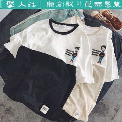『型人社』男裝903-057港風 人物...