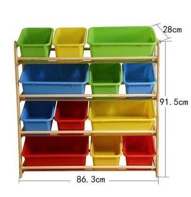 ~興達1881~兒童玩具收納架實木宜家幼兒園玩具櫃寶寶超大容量~加長版四層~TCQ