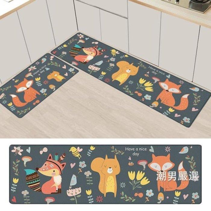 廚房地墊 廚房地墊防滑防油長條家用防水墊子地毯門墊pvc皮革 6色xw(全館免運)