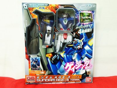 BANDAI 鋼彈AGE 3 GB NORMAL GAGE-ING BUILDE 1/100 免組裝可動成品 全新未拆封