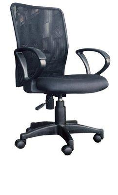 【南洋風休閒傢俱】辦公家具系列-氣壓後仰有手辦公椅  PU皮辦公書桌椅 老闆椅(金632-3)