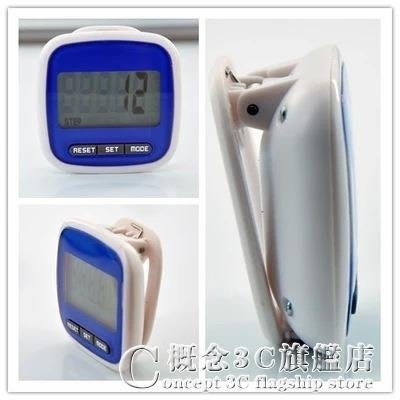 大屏幕計步器 多功能計步器 電子計步器 中老年人保健用品計步器
