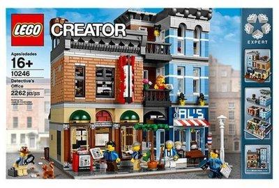 全新正貨 樂高 LEGO 10246 Detective's Office