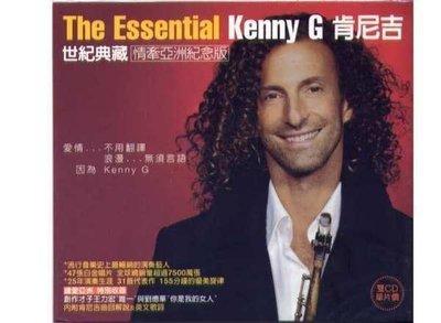 """Kenny G(肯尼吉)""""世紀典藏+At Last...""""/陳冠宇""""Migrant Shoo;~~正版CD~(可分售)~"""
