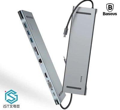 【BASEUS倍思】MACBOOK 實力能者HUB擴展器 HDMI SD TF TYPE-C RJ45 / USB X3