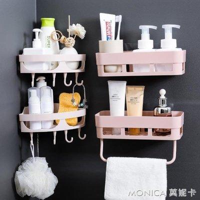 廚房收納 衛生間浴室廁所洗手間免打孔墻上置物架衛浴廚房洗漱臺壁掛收納架