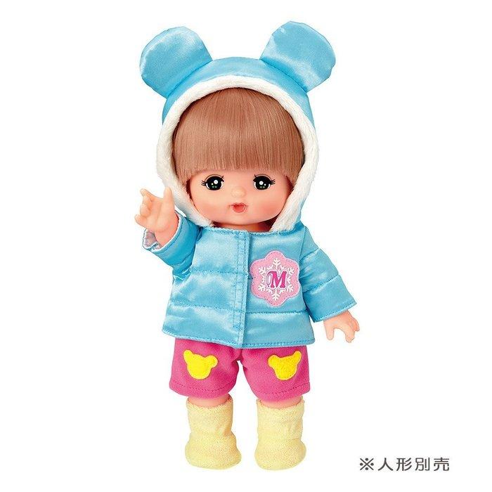 小美樂娃娃衣服 小熊羽絨外套_PL51272原價595元 日本幼兒園小朋友的最愛 永和小人國玩具店