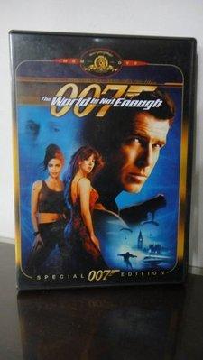 絕版商品!台灣正版 DVD,007系列,縱橫天下 The World Is Not Enough