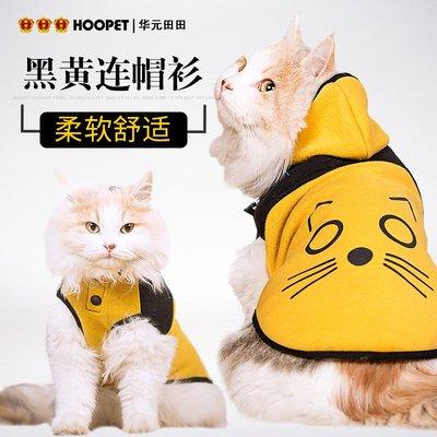 貓咪衣服折耳貓加菲貓無毛貓兩腳裝搞笑變...