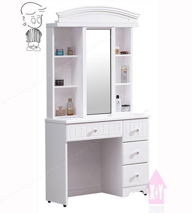 【X+Y時尚精品傢俱】現代化妝台系列-瑪莎 白色2.7尺鏡台.鏡面可旋轉.內可置物.摩登家具