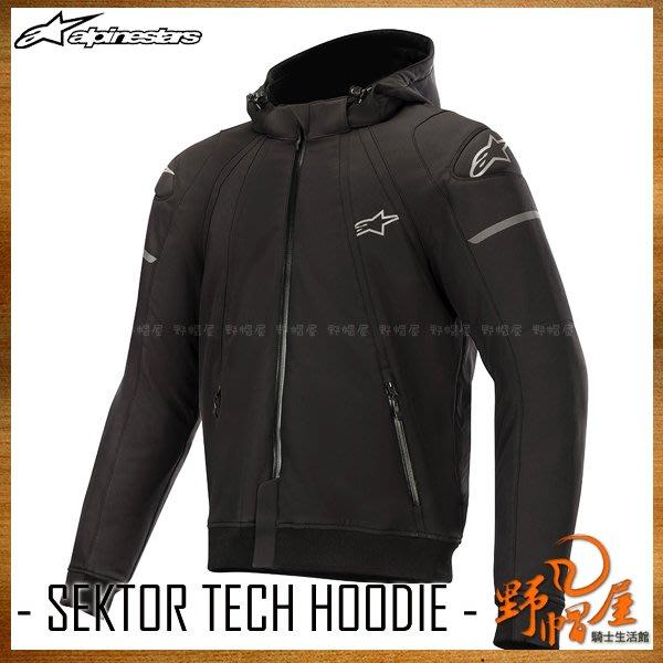 三重《野帽屋》 Alpinestars Sektor Tech Hoodie A星 防風 保暖 防潑水 防摔衣。黑
