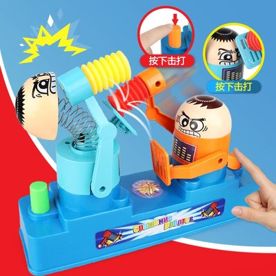 兒童攻守對戰小人抖音網紅玩具雙人打頭親子互動游戲小黃人對打機 全館免運