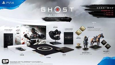 【全新未拆】PS4 對馬戰鬼 對馬之魂 對馬幽魂 典藏版 豪華版 GHOST OF TSUSHIMA 中文版 附首批特典