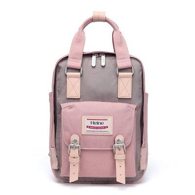 【24小時急速出貨】Heine 可愛兒童包 雙肩包 青少年包 後背包 玫瑰粉薰衣紫撞色 女用背包 時尚包款
