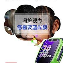 小天才兒童電話手錶Z6 鋼化保護貼