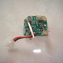 (大樹的家): 飛輪FX051 2.4G遙控直昇機原廠配件電路板大特價