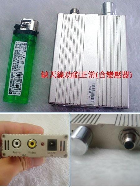 ☆ rf-link 無線影音監視器 針孔監視器  2.4G AV無線傳輸模組 無線接收器  歡迎貨到付款