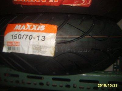 MAXXIS 瑪吉斯 MA-PRO  150/70/13  MA-PRO-R